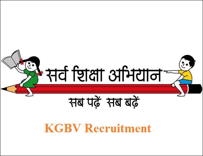 kgbv recruitment