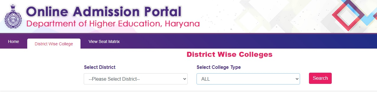 district wise colleges